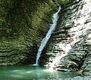 Водопады Хошепс