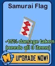 Wild-ones-samurai-flag