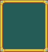 Reward Frame test
