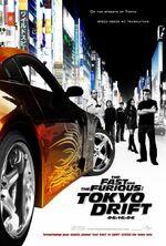 Tokyo drift 2