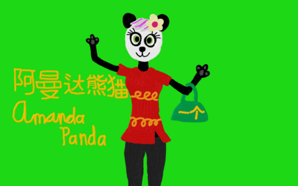 Amanda Panda (2)