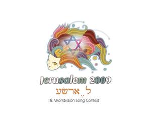 Logo18wsc