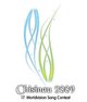 Logo17wsc