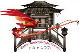 Logo1ewsc