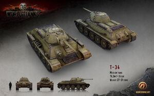 World-of-tanks-t34