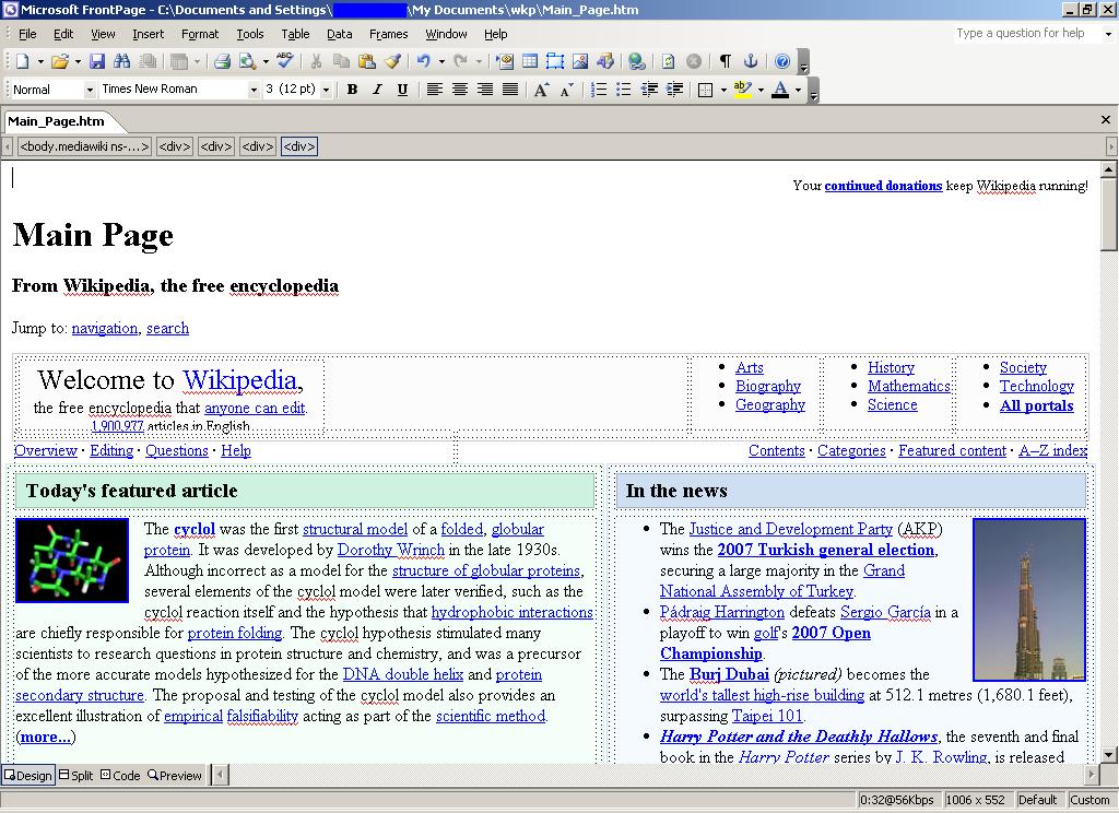 Frontpage03 Screenshot Microsoft FrontPage 2003