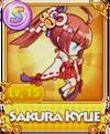 Sakura Kylie