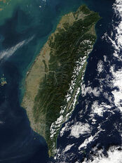 450px-Taiwan NASA Terra MODIS 23791