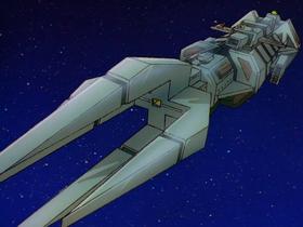 Kilrathi carrier