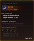 L30 KnightWaist SuppressorSash