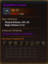 Equipment BloodbathGreaves Knight