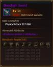 Equipment BloodbathSword Knight