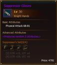 L30 KnightHands SuppressorGloves