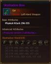 Equipment SkyshadowBow Hunter