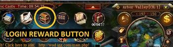 Login reward button
