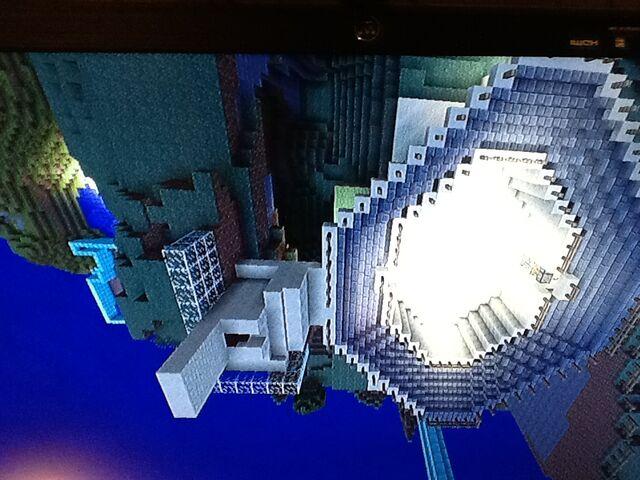 File:My skywing arena.jpg