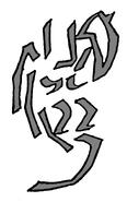 Wergild-DDump-rune1