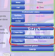 Wiki infobox