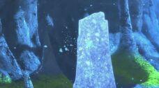 Vortice ghiaccio 7 523