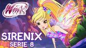 Winx Club - Serie 8 - Trasformazione Sirenix