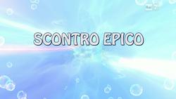 Scontro epico