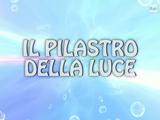 Il Pilastro Della Luce