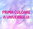 Prima culoare a universului