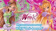 Winx Club Musical Performance Oct 15 to 2016