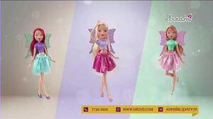 Winx Club - My Fairy Dolls Promo (Mongolian Монгол хэлээр)