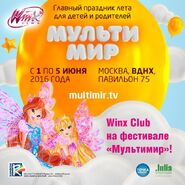 "Winx Fairies at the festival ""Multimir"" in Moscow! (2)"