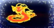 Marele Dragon