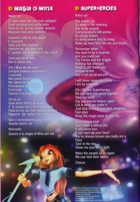 you re special song lyrics