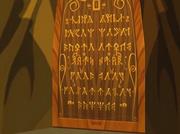 Eingangstür zum Goldenen Königreichs 01