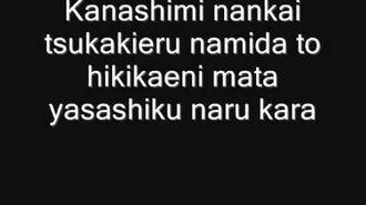 LYRICS Ft by Funkist - Fairy Tail opening 3 FULL