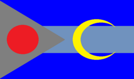 North Oppo flag