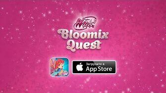 Winx Bloomix Quest - трейлер