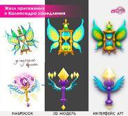 Winx Bloomix Quest 5