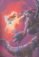 Блум и дракон