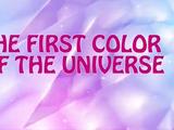Первый цвет вселенной