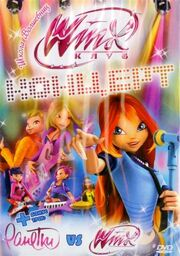 Winx in concert (disc cover)