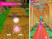 Winx Bloomix Quest 4
