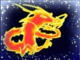 Великий Дракон