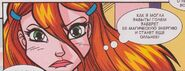 Komiks-vinks-winx-jekzamen-dlja-kiral-zhurnal 39 1