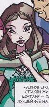 Моргана с ожерельем