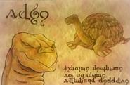Черепаха4