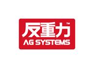 Agsystems2048 B