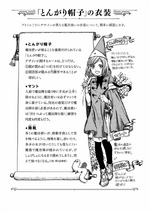 Volume 02 Extra Page