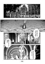 Chapter 06