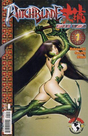 Cover C