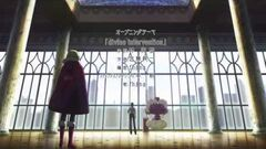 Witch Craft Works Opening HD